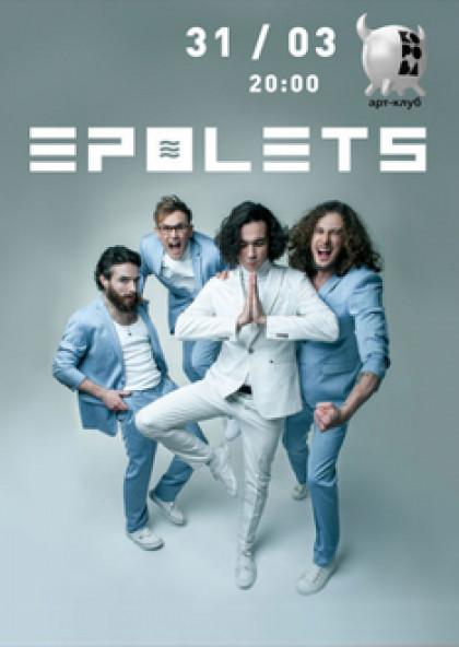 Epolets (Харків)