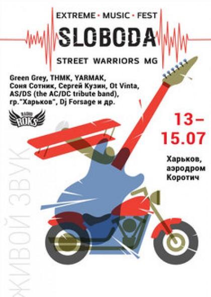 Extreme music fest. SLOBODA