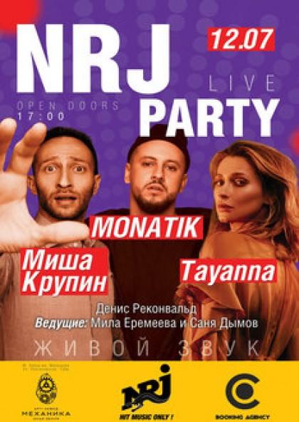 Monatik x Tayana x Misha Krupin | NRJ live party